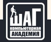 Логотип ШАГ