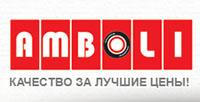 Логотип АМБОЛИ